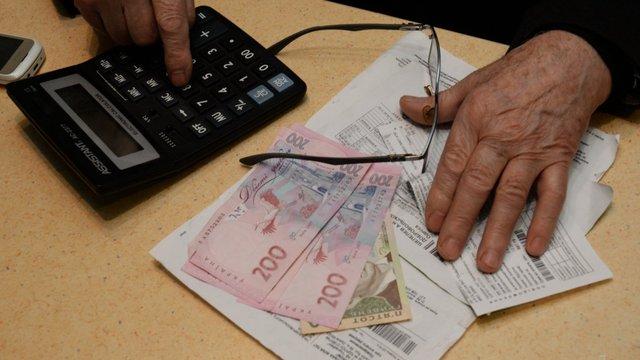 Борги українців за комунальні послуги зросли до 19,5 мільярда