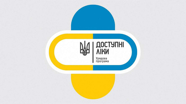 Аптекарі попросили відтермінувати надання безкоштовних ліків українцям на три місяці