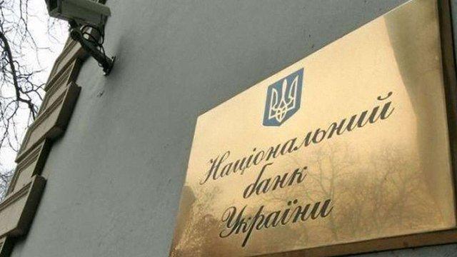 Дефіцит платіжного балансу України зменшився до $27 млн, - НБУ