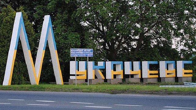 У Мукачеві міськрада рік блокувала декомунізацію двох вулиць