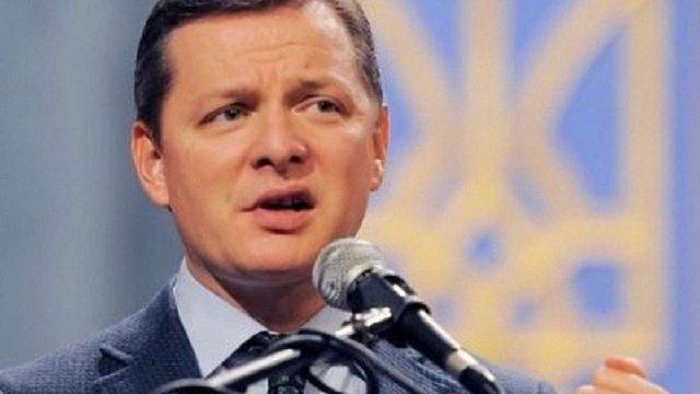 За шість передач на телеканалі NewsOne Олег Ляшко заробив ₴219 тис.