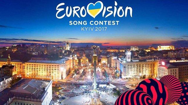Став відомий порядок виступів півфіналістів «Євробачення-2017»