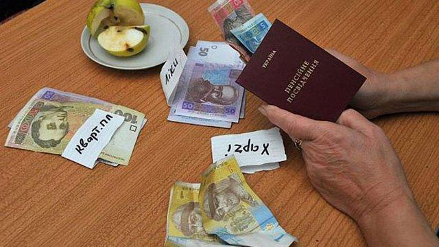 В Україні так і не скасували системи «спецпенсій» для окремих категорій пенсіонерів