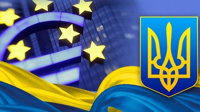 Європарламент вніс у план пленарного тижня голосування за безвіз для України