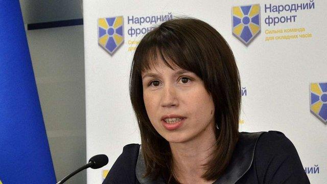 Народний депутат Тетяна Чорновол 2016 року придбала квартиру в столиці за ₴850 тис.