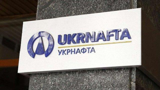 «Укрнафта» зупинила видобуток на Заводівському родовищі Львівщині