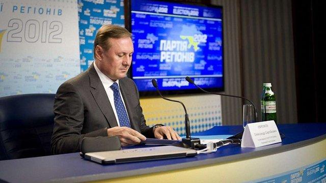 Екс-нардеп Єфремов вивів на рахунки своїх фірм за кордоном мільйони доларів, – ФБР