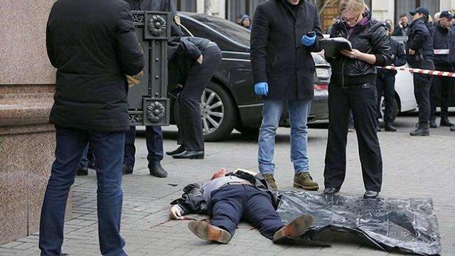 Перед убивством Вороненков йшов на зустріч зі своїм московським водієм, - ЗМІ