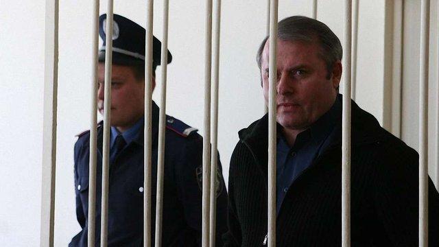 Вищий спецсуд скасував рішення про дострокове звільнення екс-депутата Віктора Лозінського