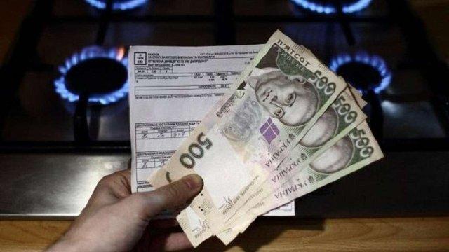 Україна пообіцяла МВФ запровадити абонплату за газ для населення до серпня