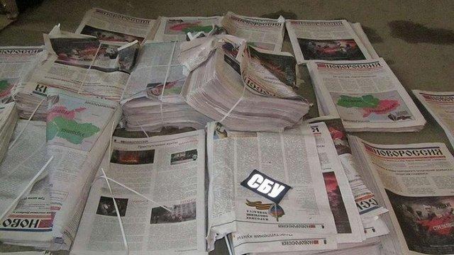 На Херсонщині розповсюджувачам газети «Новороссия» присудили шість років в'язниці