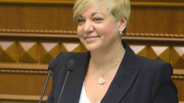 Гонтарева заявила про відставку з посади голови НБУ