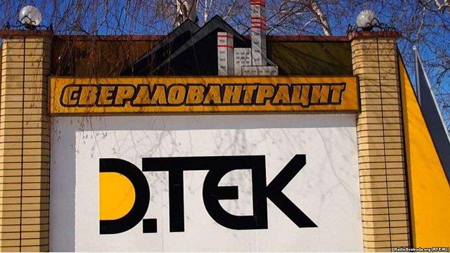 Український суд заарештував майно компанії ДТЕК Ріната Ахметова в ОРДЛО