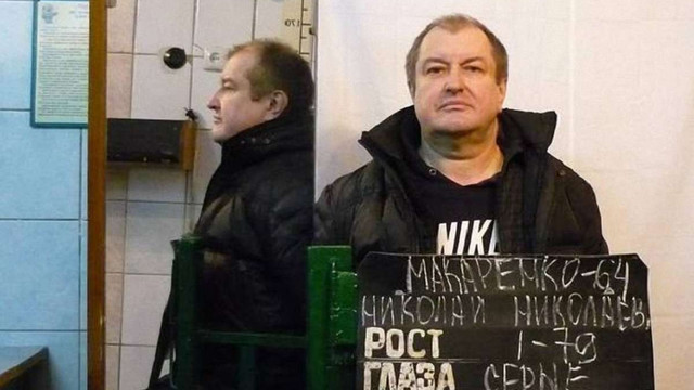 Росія екстрадувала в Україну розшукуваного екс-начальника київської ДАІ Макаренка
