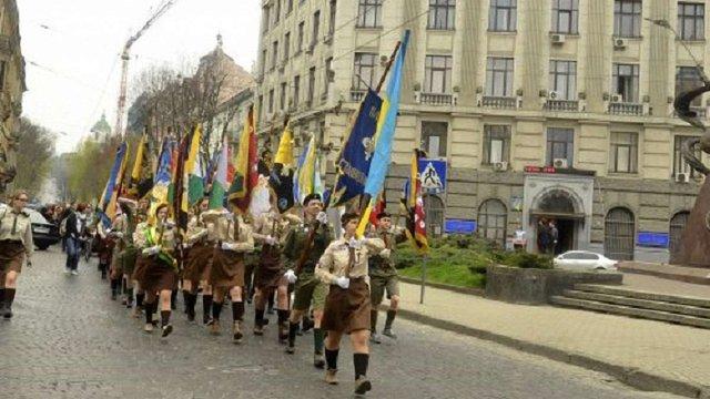 У Львові відзначать 105-у річницю заснування Пласту