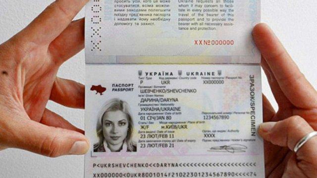 До кінця року українці отримають більше 5,4 млн біометричних паспортів, - Аваков