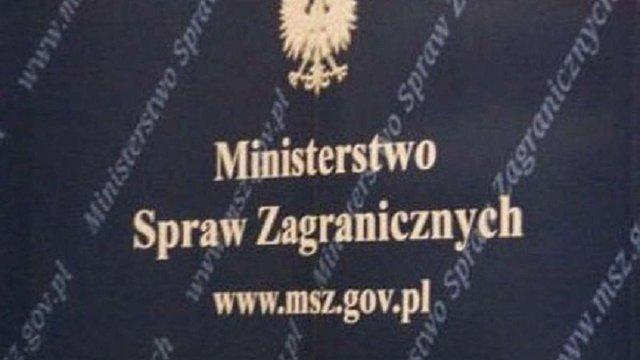 У Польщі заявили про перекручування Росією подій в Катині