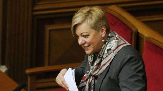 Глава НБУ Валерія Гонтарева подала президенту заяву про відставку