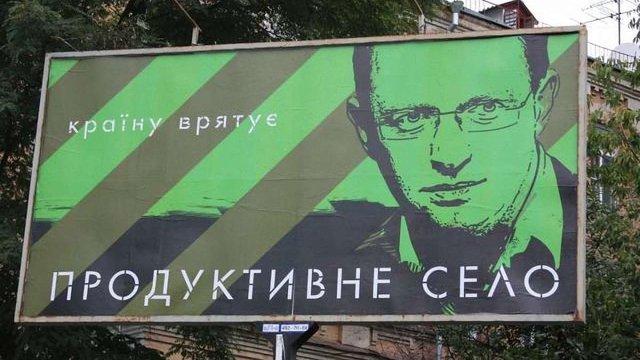 Арсенія Яценюка звинуватили у плагіаті кандидатської дисертації