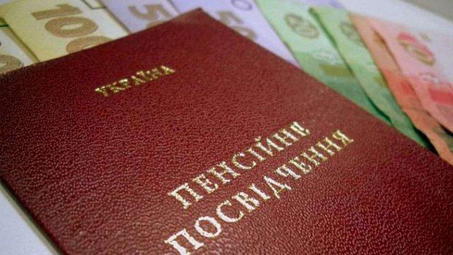 Володимир Гройсман пообіцяв підвищити пенсії для понад 5 мільйонів українців
