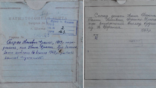 У Львові музей оцифрує аудізаписи спогадів дітей Івана Франка