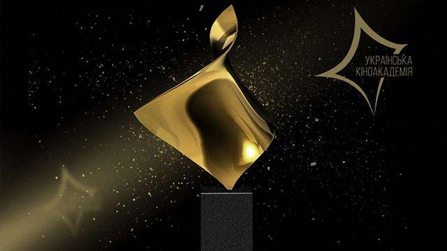 Кіноакадемія показала, як виглядатиме «український Оскар»