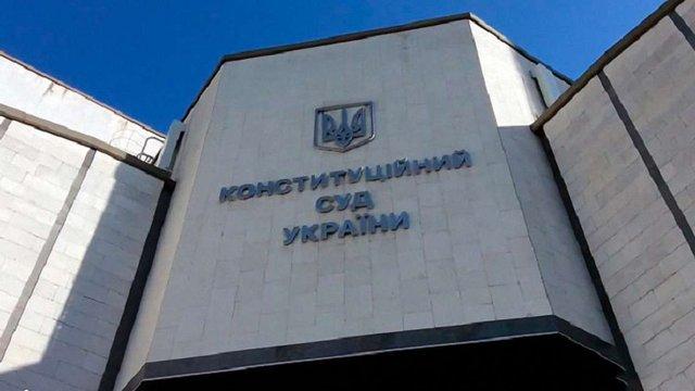 Верховна Рада відхилила новий проект закону про Конституційний суд