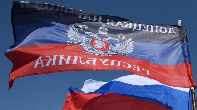 Судам заборонили використовувати в рішеннях формулювання «ДНР» і «ЛНР»