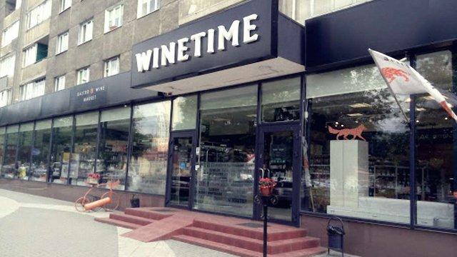 Власників львівського виномаркету оштрафували за пісню Scorpions