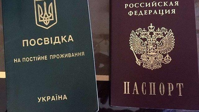 СБУ викрила російських бізнесменів, які протиправно вивели з України понад ₴30 млн