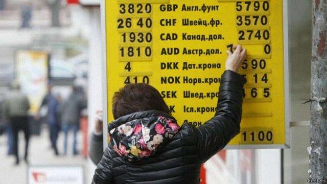 Уряд скасував пенсійний збір при купівлі валюти