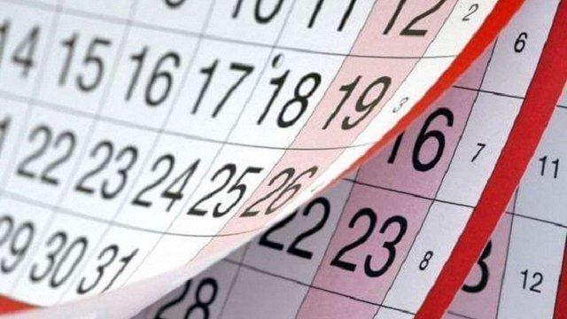 Інститут Нацпам'яті погодився зберегти вихідний день на 1 травня
