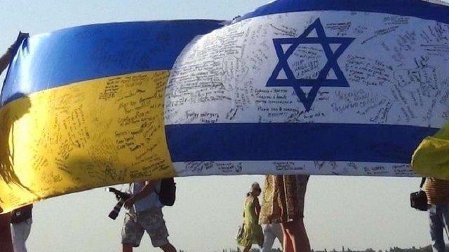 Рада дала згоду на спільне виробництво фільмів з Ізраїлем