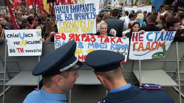 За 20 років кількість носіїв російської мови в Україні скоротилася до 24%