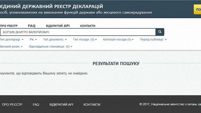 З реєстру НАЗК зникли понад 200 декларацій прокурорів