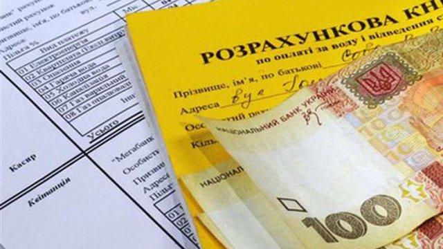 Кількість отримувачів субсидій в Україні може зменшитися на третину, - Мінсоцполітики