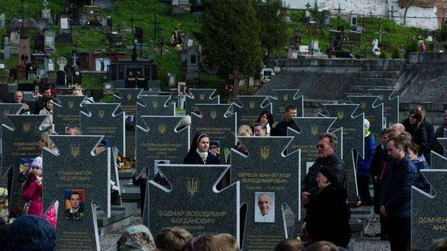 У Львові на Личаківському кладовищі провели поминальну молитву за воїнами АТО