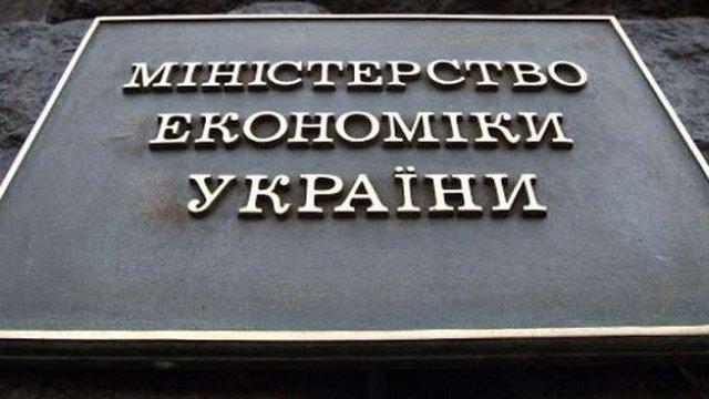Україна запровадила нові антидемпінгові мита щодо РФ