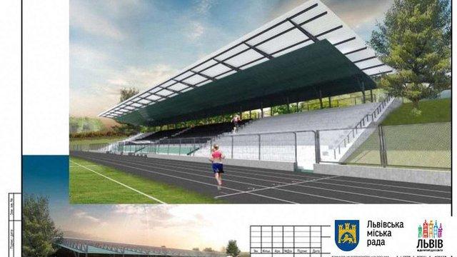 Цьогоріч у Львові відкриють оновлений стадіон «Юність»