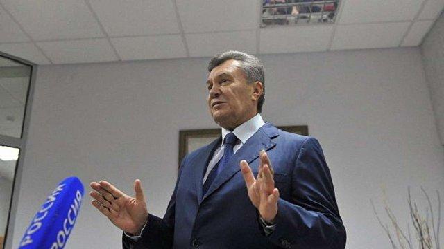 Віктора Януковича викликали на суд до Києва