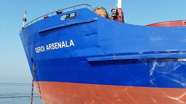 МЗС підтвердило загибель двох українців із затонулого судна «Герої Арсеналу»