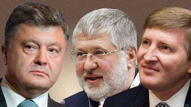 Порошенко втратив два пункти у рейтингу найбагатших українців