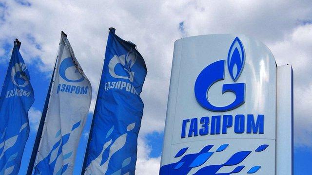 АМКУ доручив примусово стягнути з «Газпрому» ₴172 млрд штрафу і пені