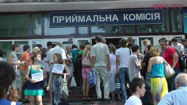 Абітурієнти з Криму та Донбасу можуть вступати до вишів без ЗНО