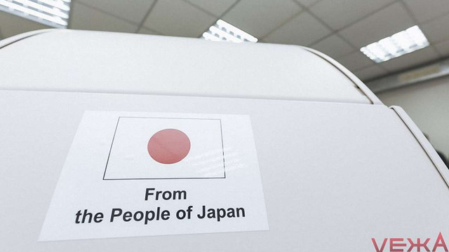 Японія передала обласним лікарням Рівненщини та Волині сучасне обладнання