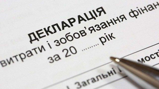 Уряд має намір ввести загальне декларування доходів громадян та контроль витрат