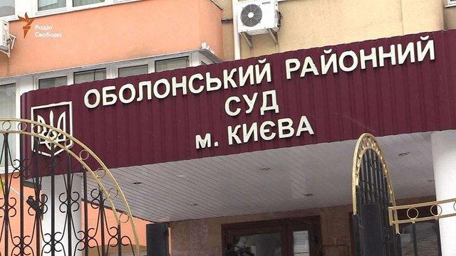 Звільнився суддя, який мав розглядати справу про держзраду Януковича
