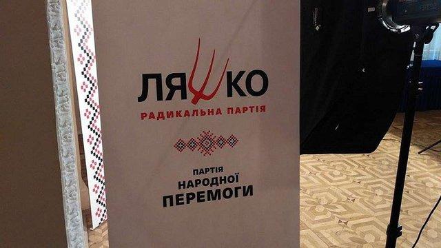 На Черкащині депутата від «Радикальної партії» звинувачують у привласненні ₴55 млн
