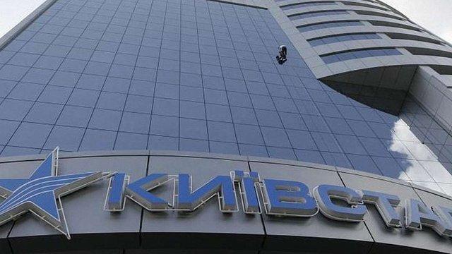 АМКУ змусив «Київстар» знизити тарифи дзвінків на стаціонарні телефони