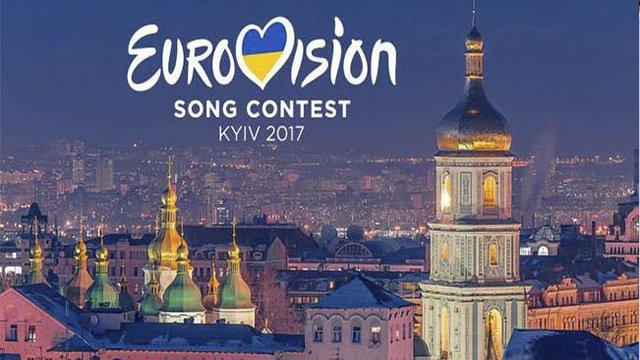 Україна презентувала ролик до «Євробачення»